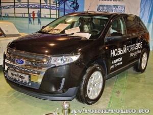 Ford Edge на Олдтаймер-Галерее в Сокольниках 2014