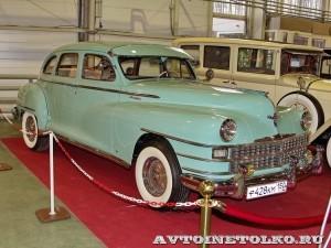 Chrysler Windsor на Олдтаймер-Галерее в Сокольниках 2014 - 1
