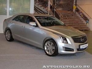 Cadillac ATS на Олдтаймер-Галерее в Сокольниках 2014 - 1