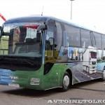 автобус MAN Lion's Coach R07 на выставке Комтранс 2013 - 3