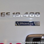 Седельный тягач MAN TGS 19.400 4x2 BLS-WW Efficient Line на выставке Комтранс 2013 - 8