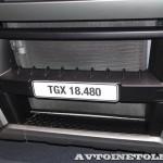 Седельный тягач MAN TGX 18.480 4x2 BLS на выставке Комтранс 2013 - 8