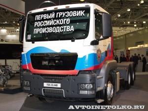 первый произведенный в России MAN TGS 33.440 6х4 BBS-WW на выставке Комтранс 2013 - 1