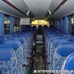 Междугородний автобус MAN Lion's Regio R12 на выставке Комтранс 2013 - 6