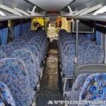 Междугородний автобус MAN Lion's Regio R12 на выставке Комтранс 2013 - 7
