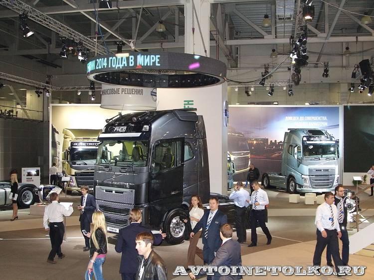 Стенд Volvo на выставке Комтранс 2013 -