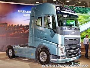 Магистральный тягач Volvo FH с двигателем 460 л.с. и кабиной Globetrotter XL на выставке Комтранс 2013 - 1