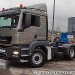 Седельный тягач MAN TGS 26.440 6x6H BLS с приводом Hydro Drive на выставке Комтранс 2013 - 2
