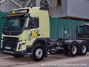 Седельный тягач Volvo FMX с двигателем 420 л.с. и кабиной Globetrotter на выставке Комтранс 2013 - 1
