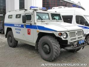 Полицейский автомобиль СПМ-2 (ГАЗ-233036) на выставке Интерполитех - 3