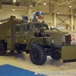 Специальная инженерная машина Торнадо на выставке Интерполитех - 1