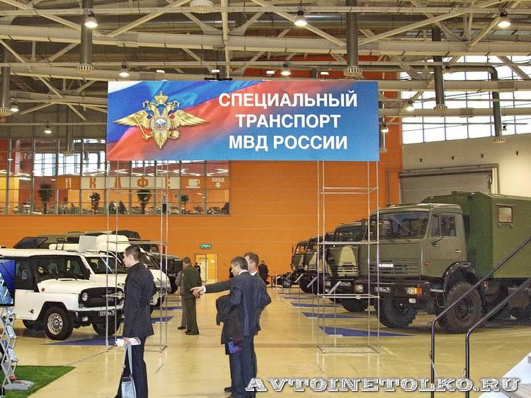 День внутренних войск МВД России - 1