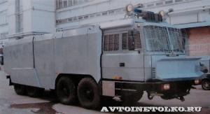 Опытный водометный автомобиль Лавина-Ураган