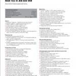 Автобетоносмеситель Cifa SL10 с колбой объемом 10 м³ на шасси MAN TGX 41.400 8x4-WW на выставке Комтранс 2013 - 12