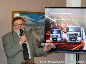 презентация книги MAN история и современность - 8