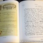 презентация книги MAN история и современность - 5