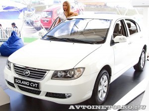 Легковой автомобиль Lifan Solano CVT на Московском Автосалоне ММАС 2012
