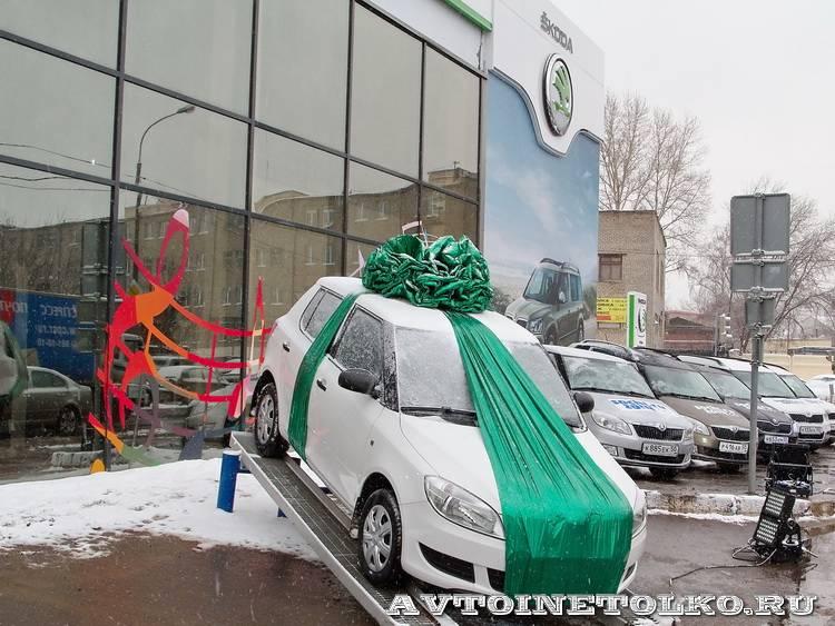 Открытие обновленного дилерского центр Skoda РОЛЬФ Магистральный в Москве - 1