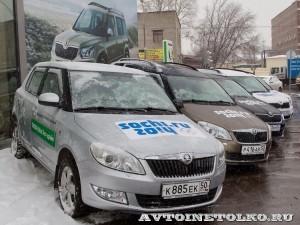 Открытие обновленного дилерского центр Skoda РОЛЬФ Магистральный в Москве - 14