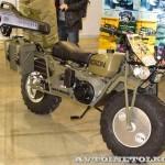 Полноприводный мотоцикл вездеход Rocon на выставке Вездеход-2013 в Крокус Экспо - 2