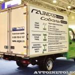 Фургон Газель NEXT на выставке Вездеход-2014 в Крокус Экспо - 2