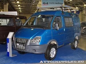 пассажирский Соболь Бизнес ГАЗ-22177 с подключаемым передним приводом на выставке Вездеход-2014 в Крокус Экспо - 1