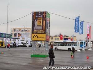 автотранспортный фестиваль Мир Автобусов 2013 - 2