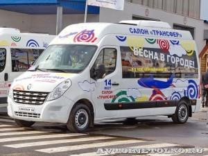 Renault Master с туристическим салоном Трансфер 14 мест Промышленные Технологии на выставке Мир автобусов 2013 - 2