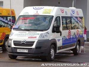 городское маршрутное такси Citroen Jumper 22 места Промышленные Технологии на выставке Мир автобусов 2013 - 1