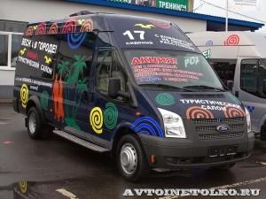 туристический автобус Ford Transit 17 мест Промышленные Технологии на выставке Мир автобусов 2013