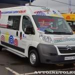 грузопассажирский фургон Citroen Jumper 6 мест Промышленные Технологии на выставке Мир автобусов 2013 - 1