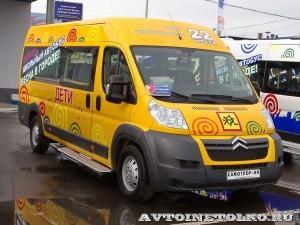 Школьный автобус Citroen Jumper 22 места Промышленные Технологии на выставке Мир автобусов 2013 - 1