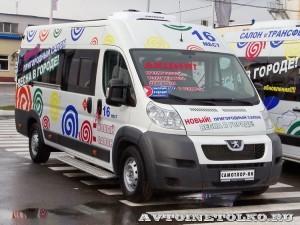 пригородный автобус Peugeot Boxer 16 мест Промышленные Технологии на выставке Мир автобусов 2013 - 1