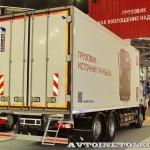 Фургон рефрижератор Schmitz Cargobull на шасси Renault Premium Distribution 6x2 на выставке COMTRANS-13 - 1