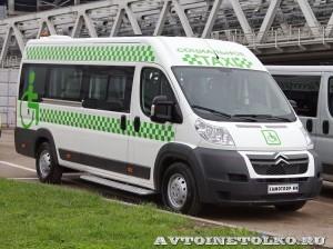 социальное такси Citroen Jumper 14 мест Промышленные Технологии на выставке Comtrans 2013 - 6