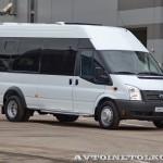 туристический автобус Ford Transit 17 мест Промышленные Технологии на выставке Comtrans 2013 - 6