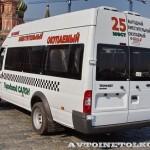городское маршрутное такси Автолайн Ford Transit 25 мест Промышленные Технологии на выставке СитиТрансЭкспо 2013 - 1