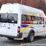 пригородный автобус Ford Transit 18 мест Промышленные Технологии на выставке СитиТрансЭкспо 2013 - 1