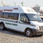 городское маршрутное такси Автолайн Ford Transit 25 мест Промышленные Технологии на выставке СитиТрансЭкспо 2013 - 2