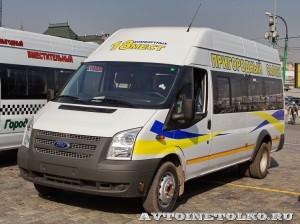 пригородный автобус Ford Transit 18 мест Промышленные Технологии на выставке СитиТрансЭкспо 2013 - 2