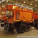 Дорожный ремонтер Kobit Turbo-5000 на выставке Дорога-2013 - 1