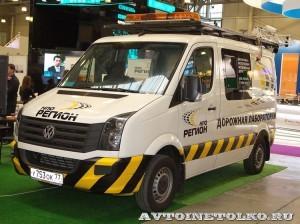 дорожная лаборатория НПО Регион на базе Volkswagen Crafter на выставке Дорога-2013 - 5