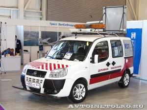 дорожная лаборатория РосДорТех RDT-Line Mini на базе FIAT Doblo на выставке Дорога-2013 - 1