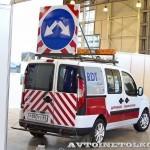 дорожная лаборатория РосДорТех RDT-Line Mini на базе FIAT Doblo на выставке Дорога-2013 - 4