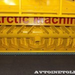 роторный навесной снегоочиститель AM-2500 Arctic Machine на выставке Дорога-2013 - 2