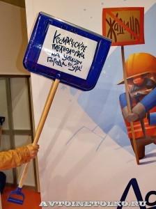 лопата Долой Жадину Навигатор-НМ на выставке Дорога-2013 - 2