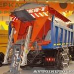 МКДУ-3 на КамАЗ-6520 на выставке Дорога-2013 - 6