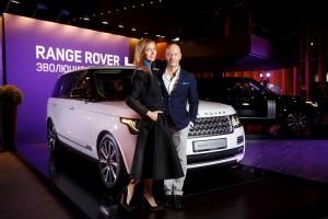 Презентация нового Range Rover c удлиненной базой - 1