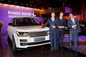Презентация нового Range Rover c удлиненной базой - 2