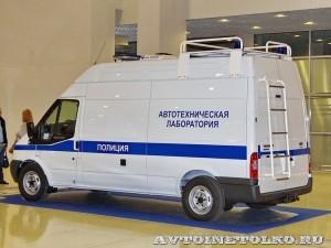 Автотехническая лаборатория Крим-Маркет на выставке Интерполитех 2013 - 9